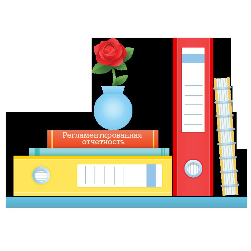 Бухгалтерская программа 1 с бухгалтерия
